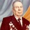 Сафронов Иван Федотович