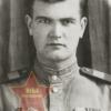 Сафронов Андрей Игнатьевич