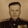 Сафронов Иван Александрович