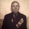 Сафронов Алексей Михайлович