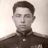 Сафронов Александр Андреевич