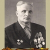 Сафронов Иван Яковлевич