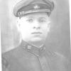 Сафронов Василий Григорьевич