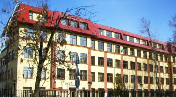 Главред «Коммерсанта» подписал заявления на увольнение 11 сотрудникам