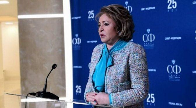 Матвиенко опровергла вмешательство в ситуацию с «Коммерсантом»