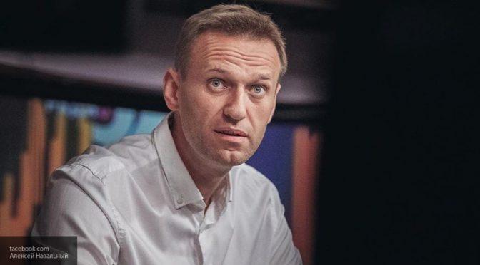 Навальный изменил позицию по делу Сафронова после критики Голунова