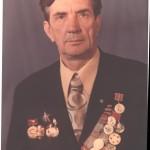 Сафронов Анатолий Михайлович
