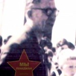 Сафронов Александр Дмитриевич