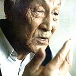 Федот Григорьевич Сафронов (1914-1995)