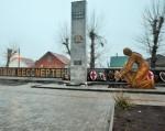 Братская могила в Масловке